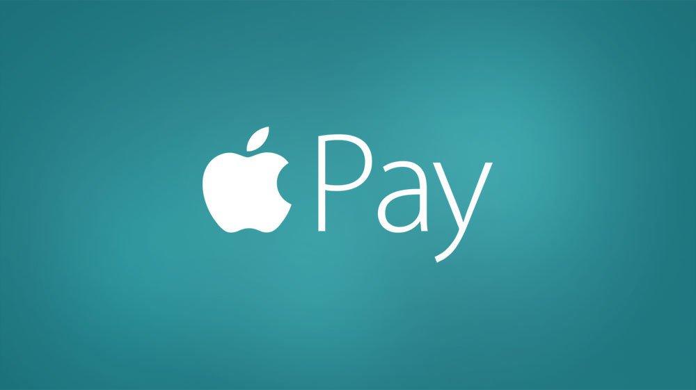Apple Pay, en Suisse en 2016 !